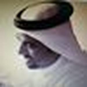 Ibrahim Hamad