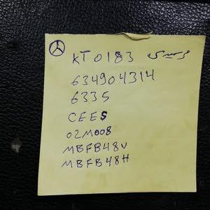 كتلايزر مرسيدس 163