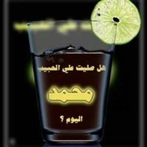 Emad Asker
