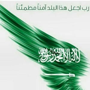Majed Awad
