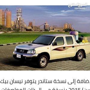 Gasoline Fuel/Power   Nissan Pickup 2007