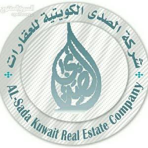 ابو عبد الله ابو عبد الله ابو عبد الله