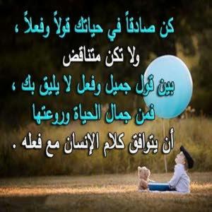 حسام السليمي