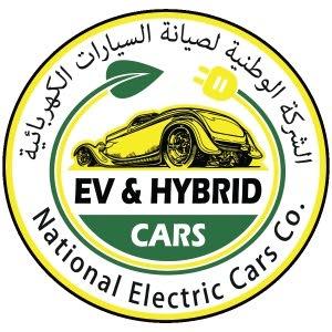 الوطنية للسيارات الكهربائية والهايبرد