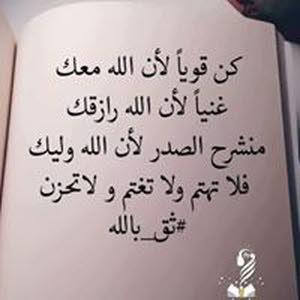 ام عامر Almaghrebi