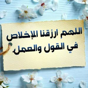 أبو سلمان