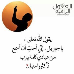 أبو الجود