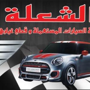 AL SHUALAH FOR USED CAR PARTS UAE - ALSHARJAH