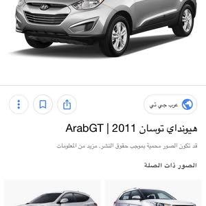 مطلوب سياره توسان مستعمل نظيفه مديل من 2011 لحد 2015 بسعر مناسب  رقم اربيل لو بصره