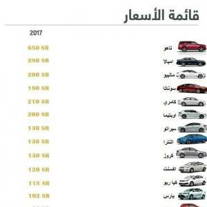 تأجير سيارات مع سائق او بدون . وتوصيل يومي - شهري - سنوي