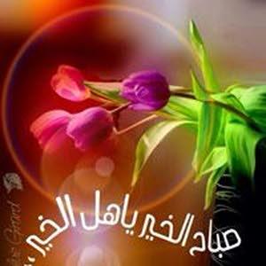 Mohammed Homs