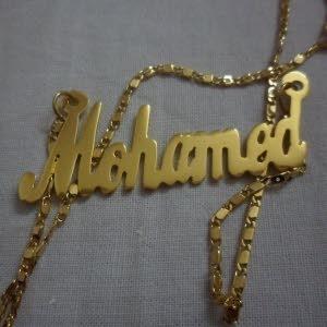 محمد ميلاد