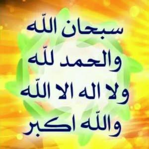 Emad Ab