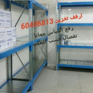 Golden Shelf Co.
