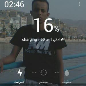 عبدالله سالم برك عبّد