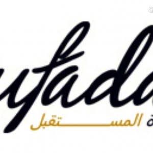 Thaer ِRufada