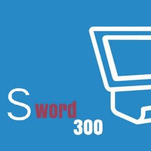 Sword300 نقاط البيع والبرمجيات للبرمجيات