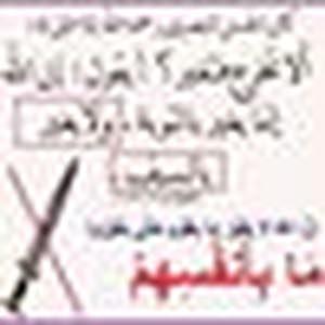 Abdusalam Almalti