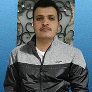 علي محمد الفقيه