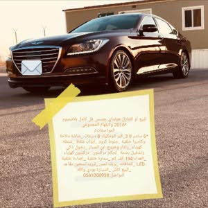 Hyundai Genesis 2016 For sale - Maroon color