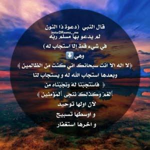 أبو يوسف   Abo.yousif Albarrak Albarrak