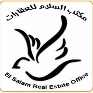 مكتب السلام للعقارات منطقة الكشلاف طرابلس
