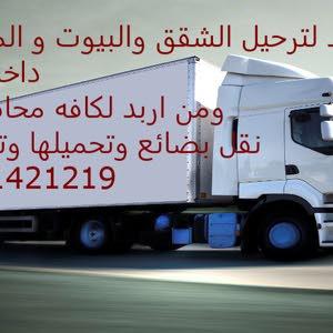 ابو فهد للنقل والترحيل