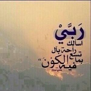 أبو علي