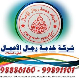 شركة برج العرب العقاريه