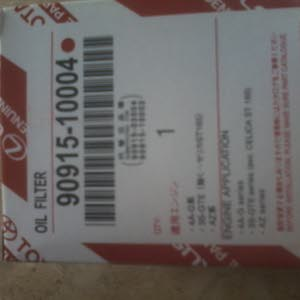 New Toyota Camry for sale in Tripoli