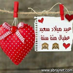 والله يازمن والله يازمن