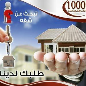 1000القاسم للاستثمار