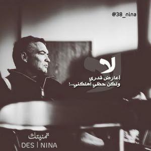 علي المحمد