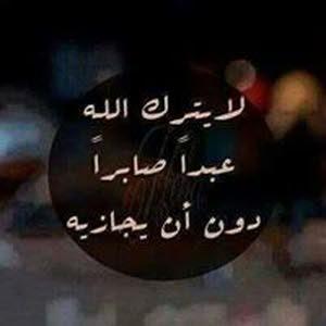 محمد بن فهد