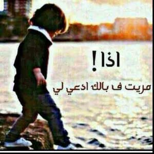 محمد العميري