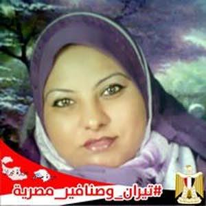 Mona Arafat