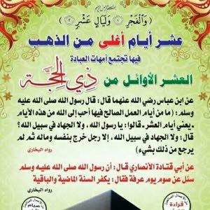 جهاد أحمد