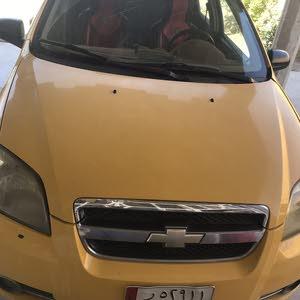 افيو للبيع 2007