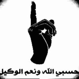 ابوعبدووو
