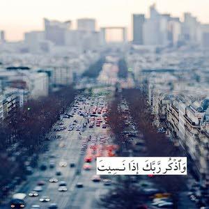 Ya7yoon Alzaabi
