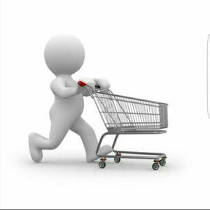 السلام للتسوق عبر الانترنت