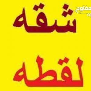 ابوسيف