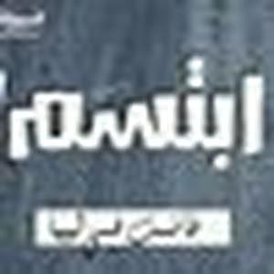 Hassan Kalifa