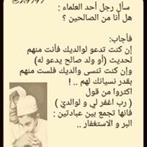أبو احمد رونق