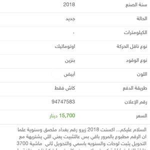 White Hyundai Accent 2018 for sale