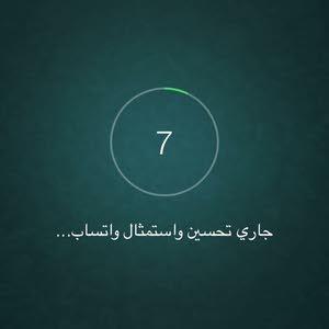 أحمد الدللي