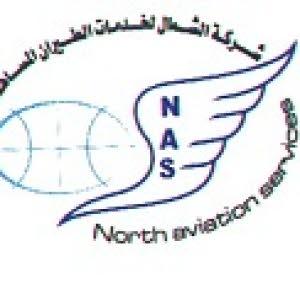 شركة الشمال للخدمات الطيران و التدريب