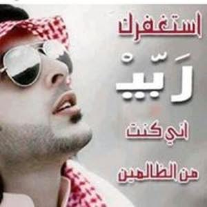 محمد رباح