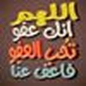 Abo Mohammad