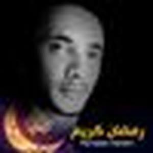 W.N شمس الدين
